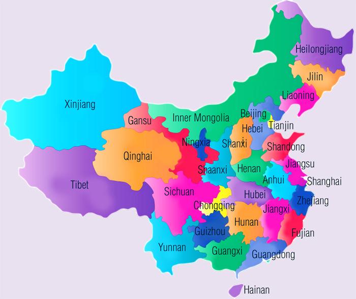 China Maps China Cities Maps Chinese National Maps China
